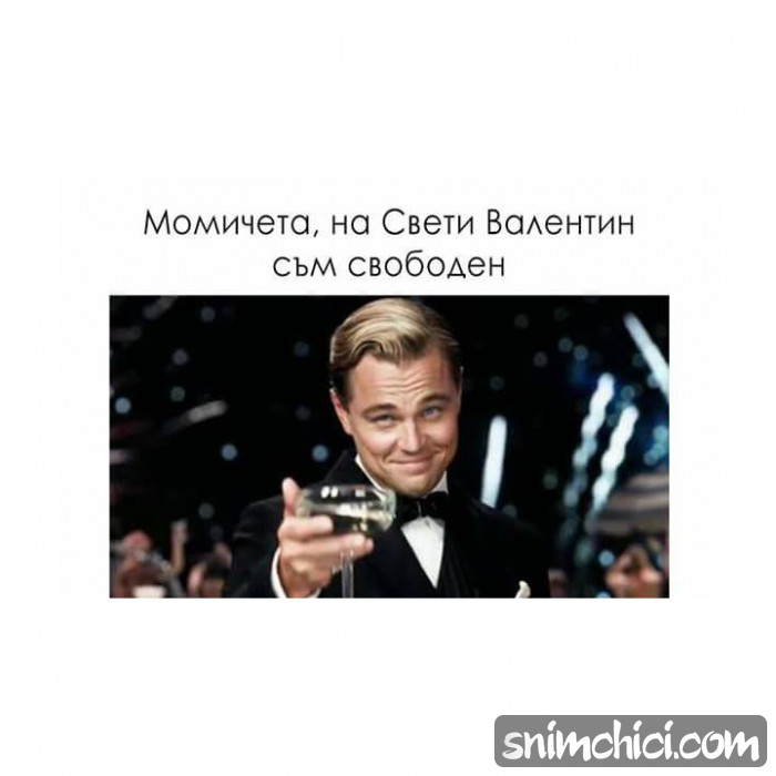 Да се знае!